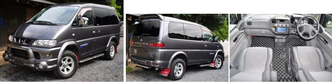 mitsubushi delica for sale uk