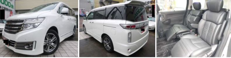 nissan elgrand for sale generation 3