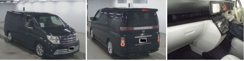 nissan elgrand black rider for sale uk