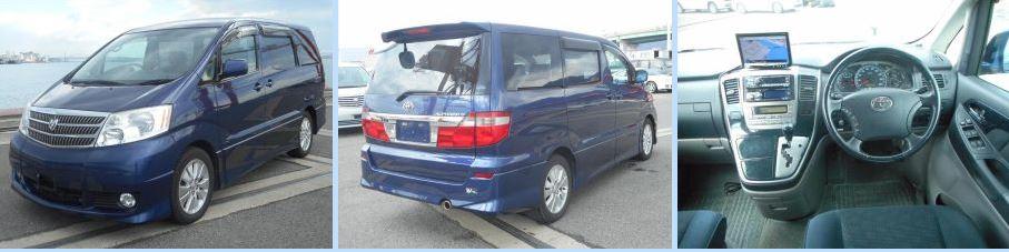 royal blue toyota alphard for sale uk registered algys autos. Best UK value huge stock of toyota alphard for sale.