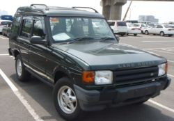 rust free landrover discovery for sale